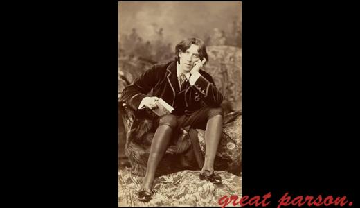 オスカー・ワイルド『一貫性というのは、想像力を欠いた人間の最後のよりどころである。』