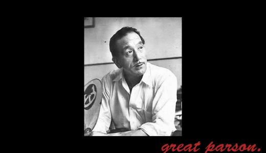 小津安二郎『どうでもよいことは流行に従い、重大なことは道徳に従い、芸術のことは自分に従う。』