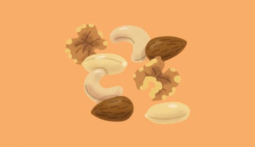 睡眠に効く食物や栄養素は『乳製品・魚類・大豆製品・ナッツ類・発酵食品』だ!