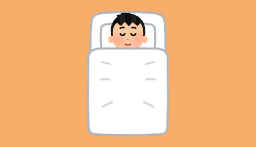 良質な睡眠と疲労回復を効率よく行う為に必要な『アミノ酸、タンパク質、イミダペプチド』