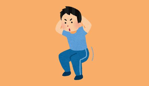 トレーニングと睡眠の関係とは?疲労回復と筋力増強に絶対欠かせない睡眠