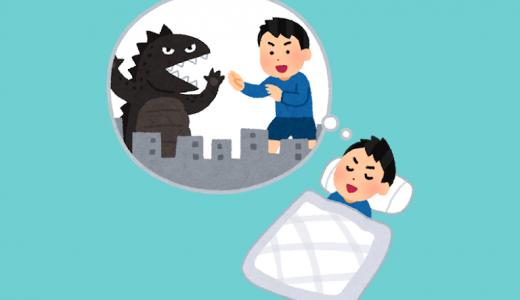 レム睡眠とノンレム睡眠の特徴とは?睡眠の深さ、見る夢、記憶への固定