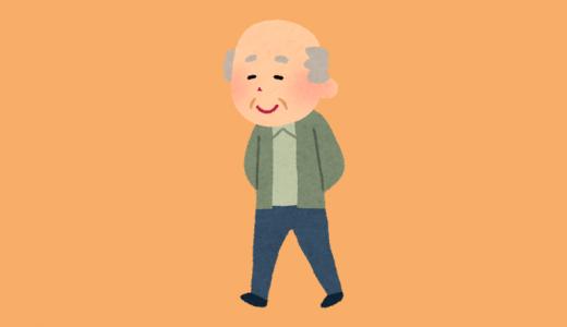 老化によって睡眠はどう変わっていく?