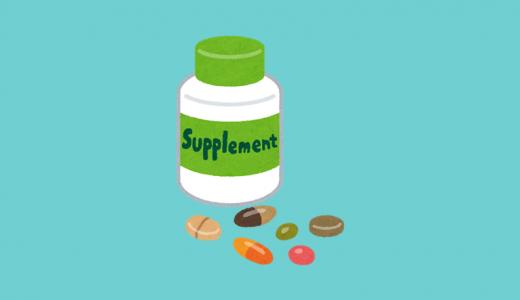 睡眠に効く栄養素とサプリメント『GABA、グリシン、テアニン、ヴァレリアン、カヴァカヴァ、カモミール』