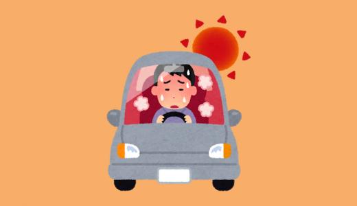 車の運転中に眠くなる!一番効く対策は?ガム?コーヒー?…もっと有効なのがあります!