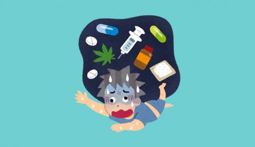 睡眠不足が原因で病気になる?良質な睡眠で『癌、認知症、うつ病』等のリスクを下げよう