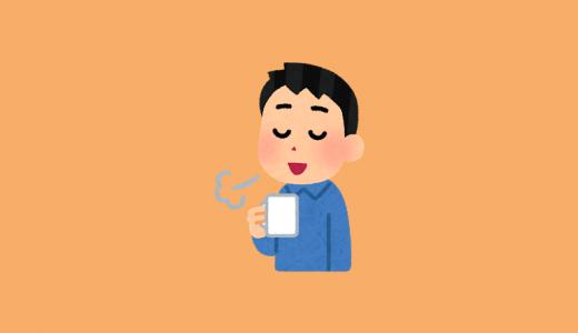 空腹で寝れないときはどうすればいい?睡眠前に『食べていいもの』『ホットミルク・チョコレート・はちみつ・味噌汁・セロリ』の効果