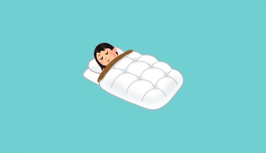 腸内フローラが睡眠不足を解消する?セロトニンを作って快眠しよう!
