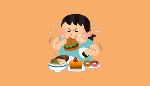 夜型、睡眠不足の人は太りやすい?肥満と睡眠は関係ある?[ダイエットと睡眠]