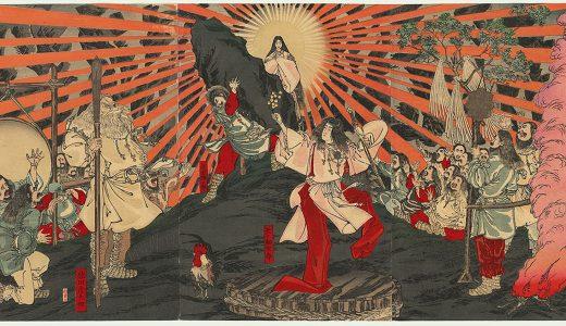 天皇が『神』なのに『寿命で死ぬ』理由が衝撃的だった!
