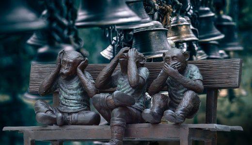 なぜ神話に出てくる神は『3人組』が多いのか?