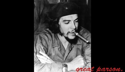 チェ・ゲバラ『ある日の真実が、永遠の真実ではない。』