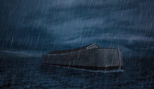 『ノアの箱舟』の正体がついにわかった!