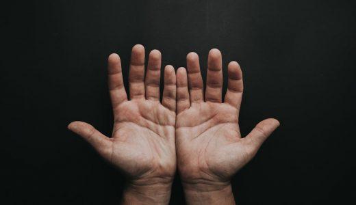 なぜ『人差し指が短い人』が『理系』で『同性愛者』なのか
