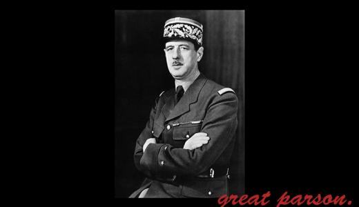 シャルル・ド・ゴール『剣は折れた。だが私は折れた剣の端を握ってあくまで戦うつもりだ。』