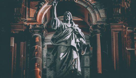 キリスト教は何がしたくて生まれ、なぜ世界一受け入れられたのか?