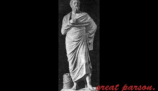 ソフォクレス『たとえ身体は奴隷なるも、精神は自由なり。』