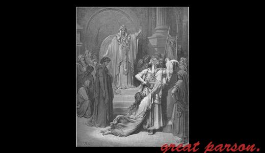 ソロモン『この世で最も美しいのは、罪を犯した者がそれを悔いること。』