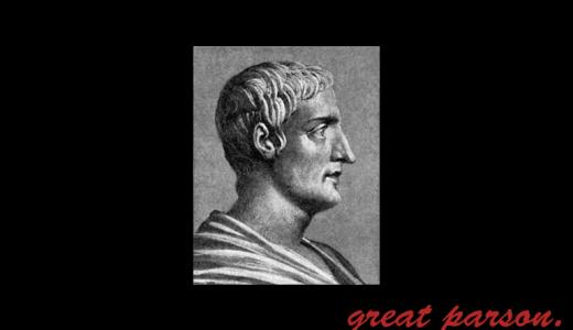 タキトゥス『昔は犯罪によりて苦しみ、今日は法律によりて苦しむ。』
