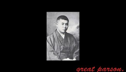 谷崎潤一郎『我という人の心はただひとり、われより外に知る人はなし。』