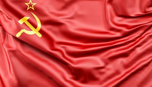 マルクスの思想を受け継いだのは誰だ!?『レーニン、スターリン、トロツキー』そしてプルードンという男の存在