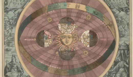 啓蒙主義時代に突入させた重要人物『コロンブス、コペルニクス、マゼラン、ガリレオ』