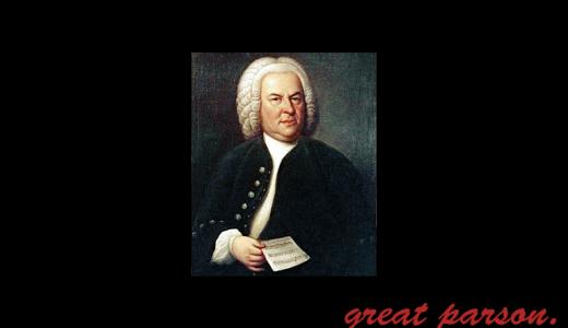 バッハ『音楽は世界語であり、翻訳の必要がない。そこにおいては、魂が魂に話し掛けている。』