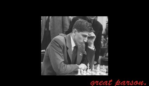 ボビー・フィッシャー『「天才」。それは言葉だ。しかし実際には何を意味する?もし私が勝てば私は天才だ。もし勝てなければ私は違う。』