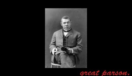 ブッカー・T・ワシントン『成功とは、人生において得た地位によって測るのではなく、成功する為に乗り越えた障害によって測るべきことを学んだ。』