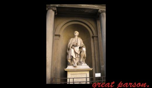 フィリッポ・ブルネレスキ『知者を装おうとするから、いつまでも無知から抜け出せない。』