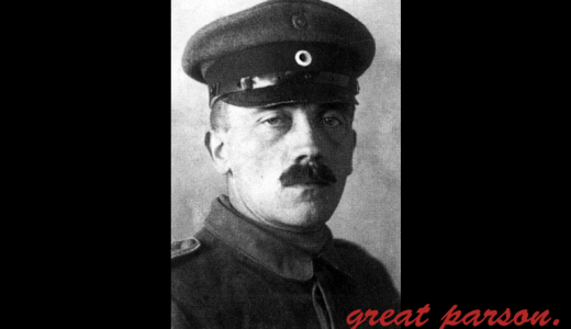 ヒトラー『道路掃除夫としてドイツ国の市民であるほうが、他国の王であるよりも、もっと大きな名誉であらねばならない』