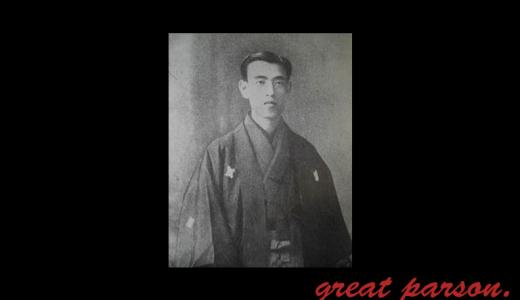 永井荷風『子供の楽しみに対する敵はいつでも父か教師である。』