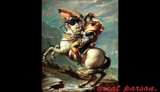 ナポレオン『財産の不平等は宗教なしには成立しない。』