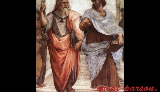 プラトン『人は苦悩を通じてしか清められない。』