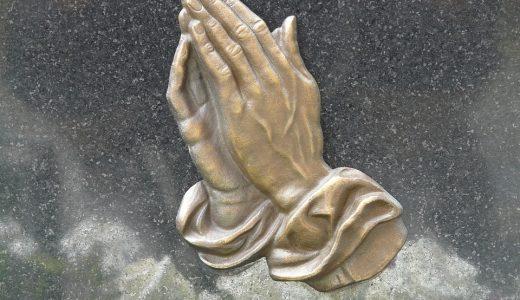なぜ神に祈っても『神様』は助けてくれないのかを説明しよう。