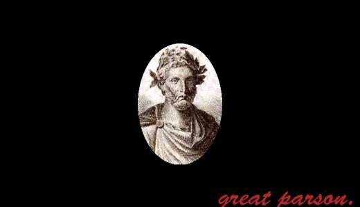 プラウトゥス『金を稼ごうと思ったら、金を使わなければならない。』