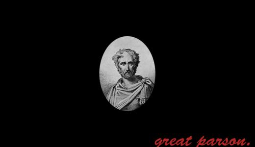 プリニウス『ただ一つ確かなことは、確かなものは何もないということだ。』