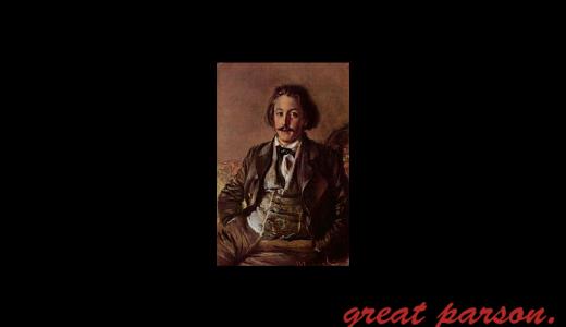 パウル・フォン・ハイゼ『この世界は、大勢の人に愛読される絵本のようなものである。ページをめくって一つ一つの絵を楽しむが、原文の一行もみんな読みはしない。』