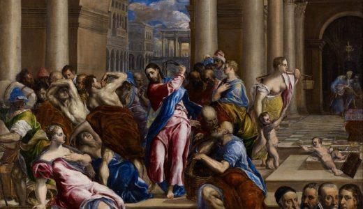 イエスが言った『カエサルの物はカエサルに』の『カエサル』は、ユリウス・カエサル?