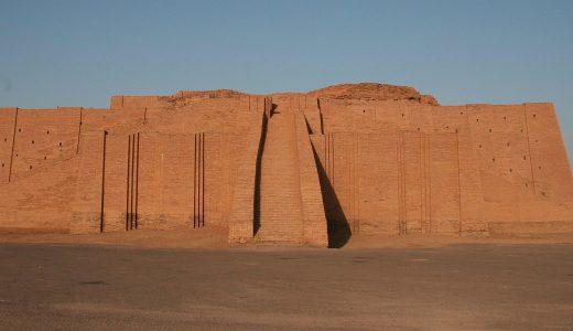 なぜ『メソポタミア文明』は世界最古の文明じゃないのに一番有名なのか