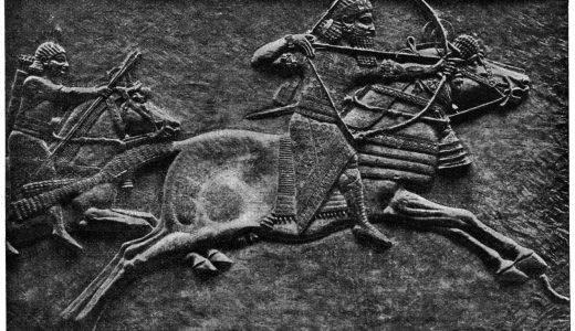 史上初の世界帝国『アッシリア』と、その滅亡から学んだ大帝国『アケメネス朝ペルシャ』