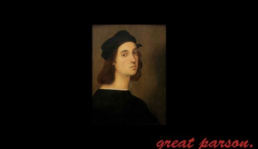 ラファエロ『絵を描く時、人は思考していない。』
