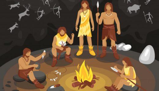 人類の大きな分岐点は『1万年前』!カギは氷河期の終結。つまり『温暖化』である