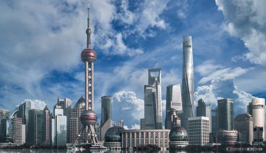 高度経済成長を見せた中国が夢見る『一帯一路』とは何か?中国の野望と他国との軋轢
