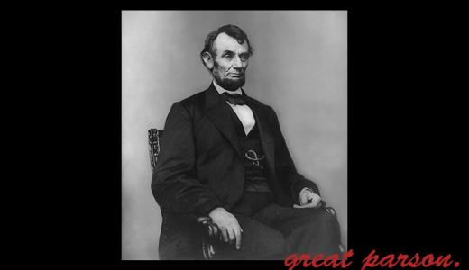 リンカーン『我が国民の間に正しくかつ恒久的な平和がもたらされ、またすべての国民が、いつくしまれるように。』
