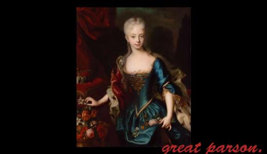 マリア・テレジア『私は最期の日に至るまで、誰よりも慈悲深い女王であり、必ず正義を守る国母でありたい。』