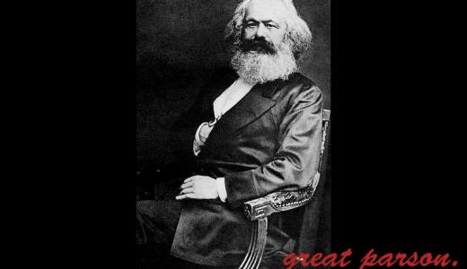 マルクス『あらゆる我々の発明は、知的生活を伴う物質的諸力を授けたが、人間の生活を物質的な圧力に屈服させた。』