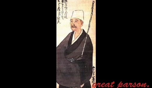 松尾芭蕉『古人の跡を求めず、古人の求めたる所を求むべし。』