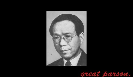 三木清『人は敗北主義から独断家になる。』