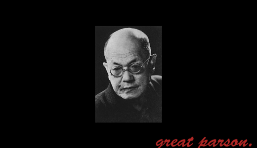 武者小路実篤『人間が死ぬ時の言葉は美しいと言われているのも、人間は死ぬ時は、自分のことを考えず、あとのことを考えるからである。』